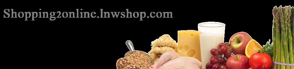 อาหารเสริมออนไลน์ ผลิตภัณฑ์เสริมอาหาร ราคาถูก ที่นี่