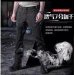 New.กางเกงขายาวผ้านาโน กันน้ำ Pave Hawk มี สีดำ. สีทราย. สีเขียว. ไซร์S M L XL XXL ราคาพิเศษ