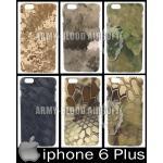 iphone6 Plus Tactical Camo Caseprev next