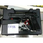 New.ปืนสั้นอัดแก็ซแรง EG726 สีดำ ราคาพิเศษ