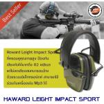 New.อิเลคทรอนิค IMPACT SPORT อิม แพค สปอร์ต ตัดเสียงปืนขยายเสียงพูดคุย ราคาพิเศษ 📌❗️ราคาโปรโมชชั่น ราคาพิเศษ ❗️📌