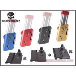 New.I.P.S.C.Series >> I.P.S.C. >> IPSC Aluminum Magazine Pouch /CNC B Type ราคาพิเศษ