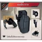 New.ซองปืนปลดเร็ว Emersongear 579 GLS Pro-Fit Holster ผลิตจากพลาสติกไนลอน ใช้ระบบล็อคแบบ GLS (ล็อคบริเวณโกร่งไก) สามารถใส่ได้กับปืนมากมายหลายรุ่น ไม่ว่าจะเป็น Glock, Hi-capa, Sig Sauer, beretta, S&W, H&K, Colt, CZ เป็นต้น ข้างในซองมีผ้ากำมะหยีรองรับแรงเสี