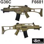 G36C สีทราย - JING GONG F6681