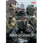 New.Marui PRO-Goggle Full Face Version with Fan ราคาพิเศษ