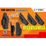 New.‼️ซองปืนพกใน CYTAC Glock IWB Holster Fits Glock 17, 19, 23, 32, 43 ,26(Gen 1, 2, 3, 4) ล๊อคอัตโนมัติ ผลิตจากโพลิเมอร์เนื้อดี Product Line INSIDE THE WAISTBAND HOLSTER เป็นซองปืนพกในเป็นที่นิยมในอเมริกา ราคาพิเศษ
