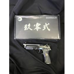 WE 902 Full Metal GBB Pistol ( BK )