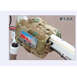 New.กระเป๋าเอนกประสงค์ติดจักยาน สีดำ สีทราย สีมาดิเคม ราคาพิเศษ
