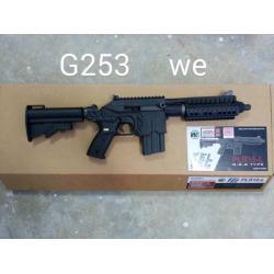 WE PLR16 -L GBB Rifle