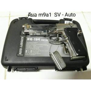 New.HG-192 M92F สีดำ / สีเงิน