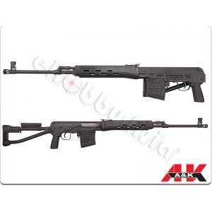 New.A&K SVD-S Dragunov (AEG) สีดำ สไนเปอร์ไฟฟ้า พับพานท้ายได้ 420fps ราคาพิเศษ
