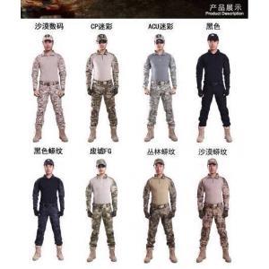 New.ชุดคอมแบท 6 สีดำ สีมัลติแคม Size S M L XL ราคาพิเศษ