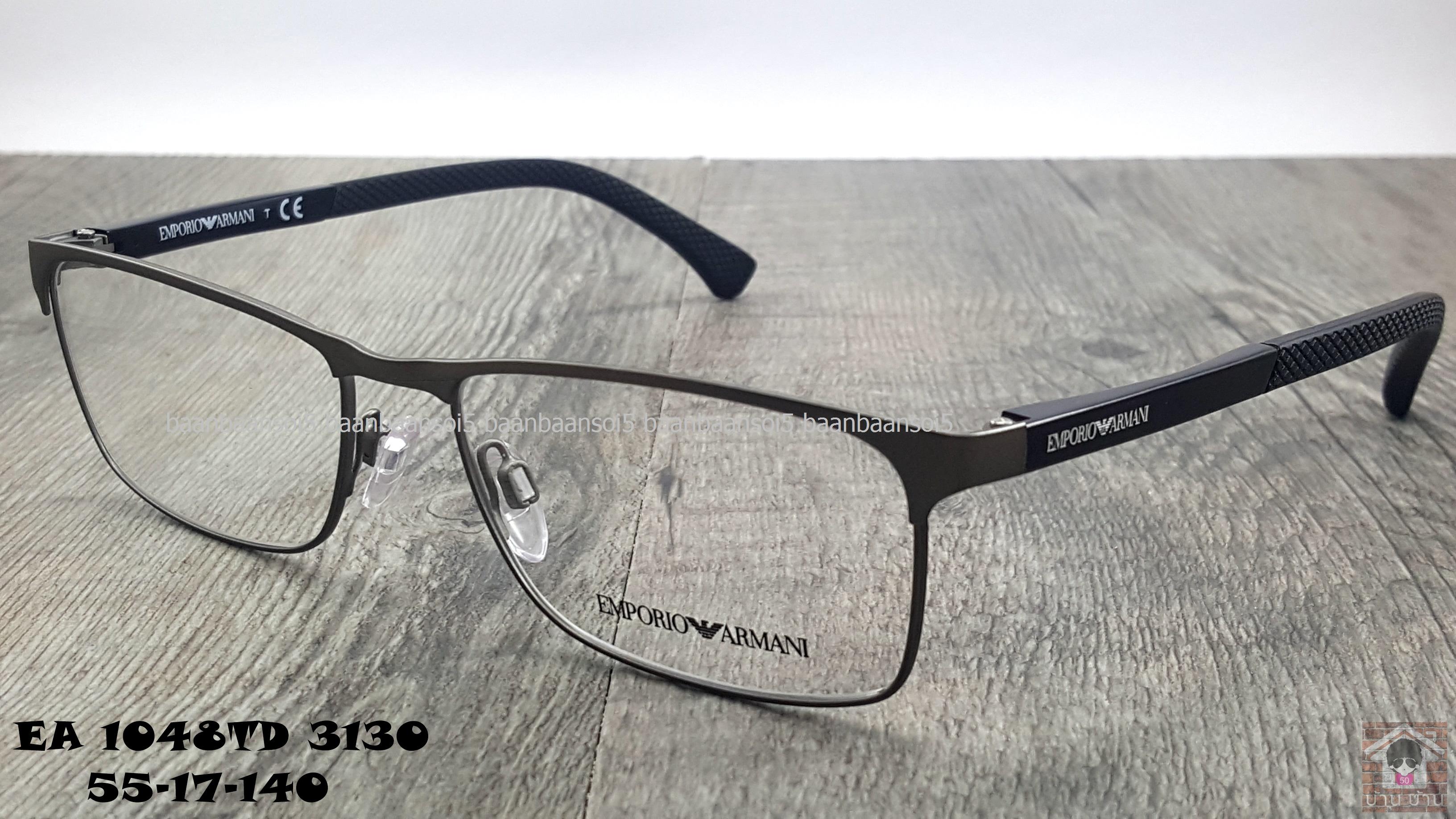 Empoiro Armani EA 1048D 3130 โปรโมชั่น กรอบแว่นตาพร้อมเลนส์ HOYA ราคา 5,300 บาท