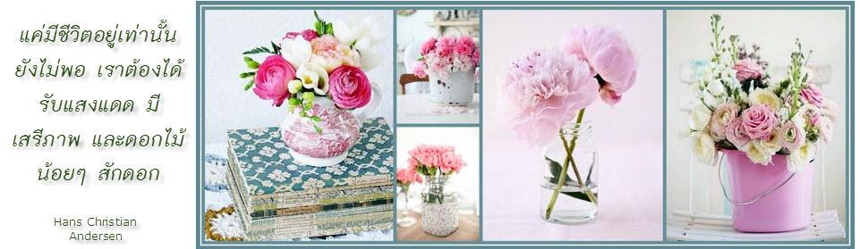 Flower-Hababana