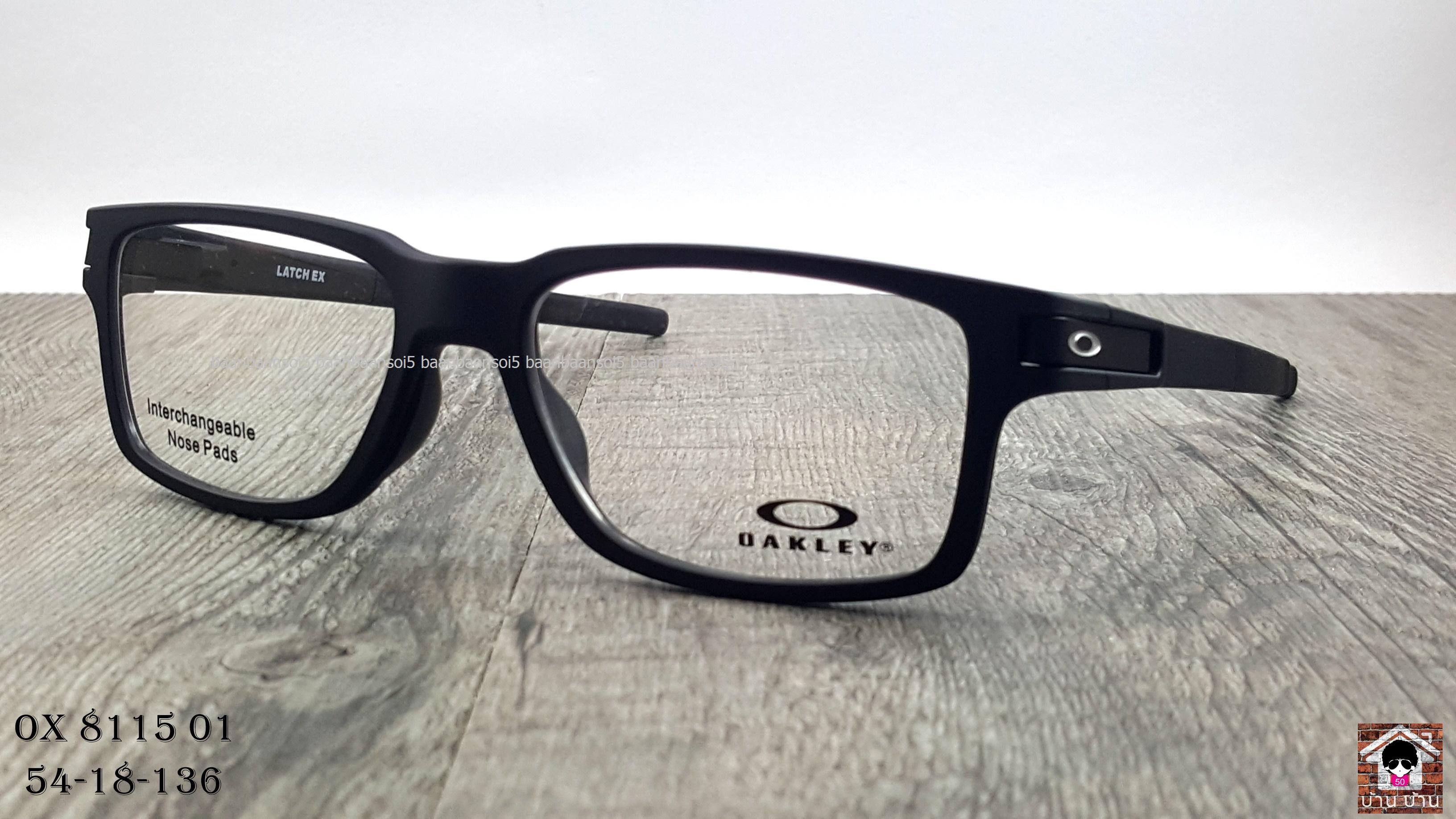OAKLEY OX8115-01 Latch EX โปรโมชั่น กรอบแว่นตาพร้อมเลนส์ HOYA ราคา 4,700 บาท