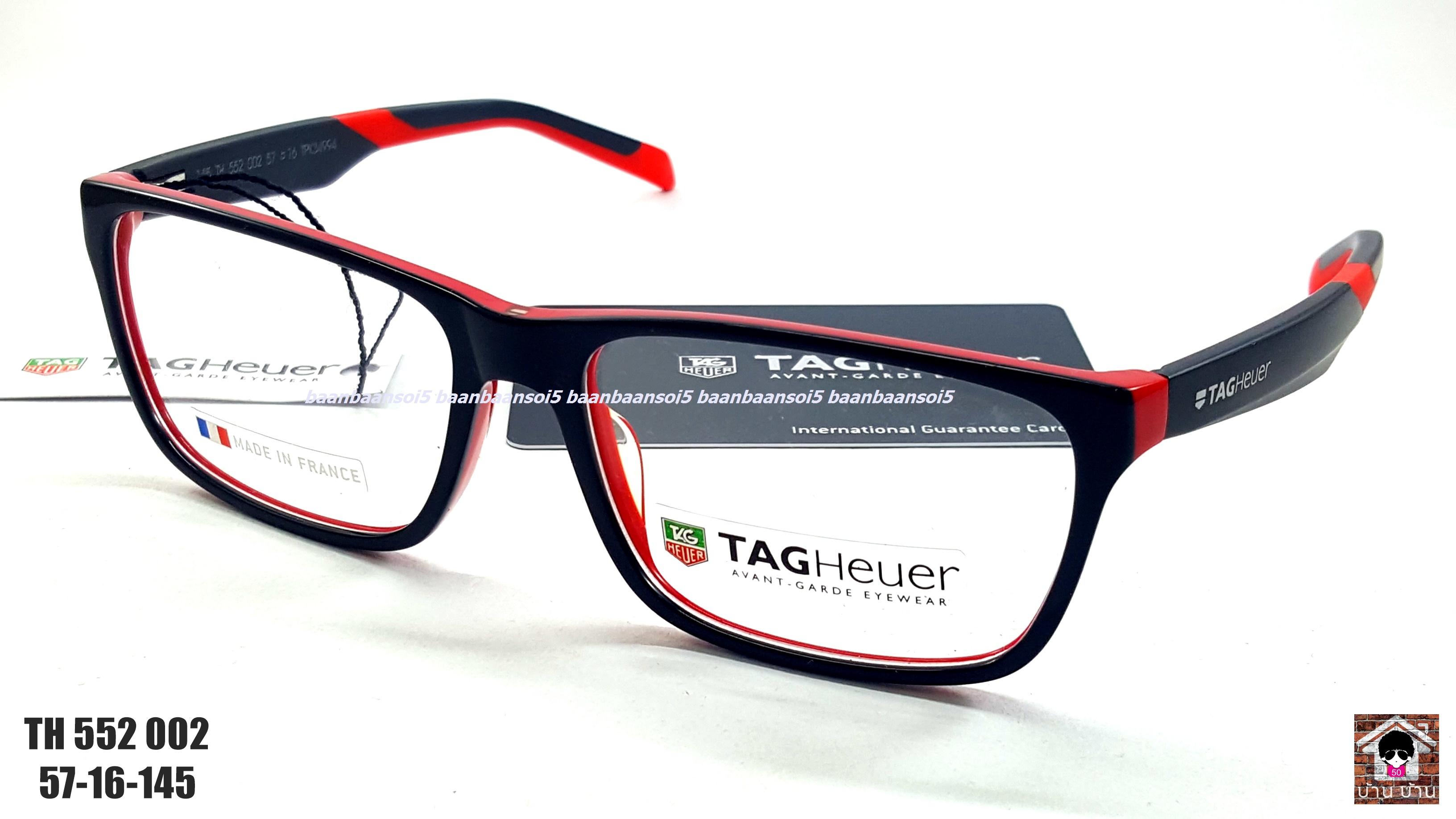 TAG HEUER TH 552 002 Eyeglasses Authentic โปรโมชั่น กรอบแว่นตาพร้อมเลนส์ HOYA ราคา 6,200 บาท