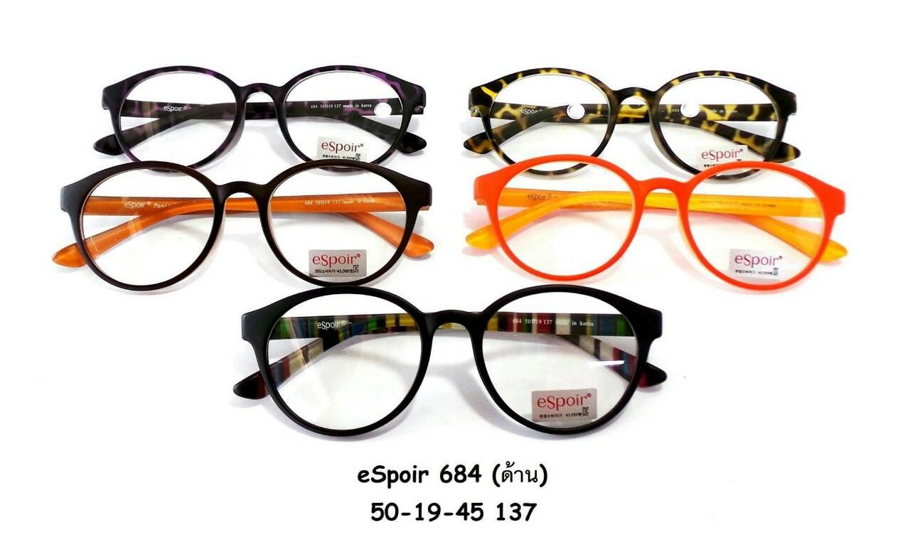 eSpoir 684 โปรโมชั่น กรอบแว่นตาพร้อมเลนส์ HOYA ราคา 1300 บาท