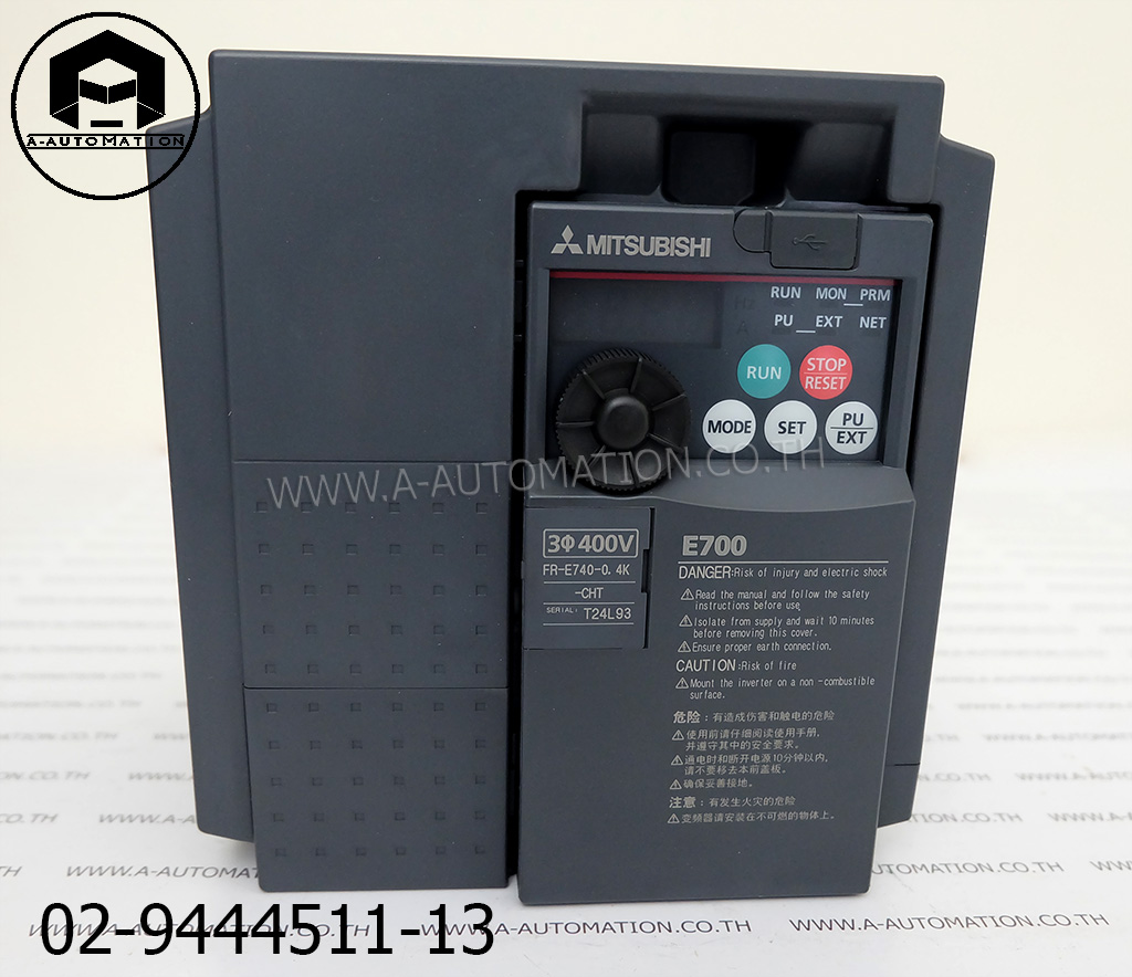 Inverter Mitsubishi Model:FR-E740-0.4K-CHT (สินค้าใหม่)