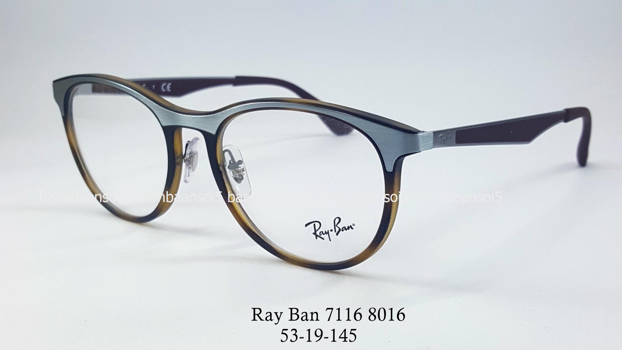 Rayban RX 7116 8016 โปรโมชั่น กรอบแว่นตาพร้อมเลนส์ HOYA ราคา 4,900 บาท
