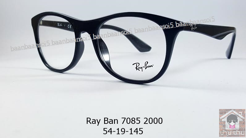 Rayban RX 7085F 2000 โปรโมชั่น กรอบแว่นตาพร้อมเลนส์ HOYA ราคา 3,900 บาท
