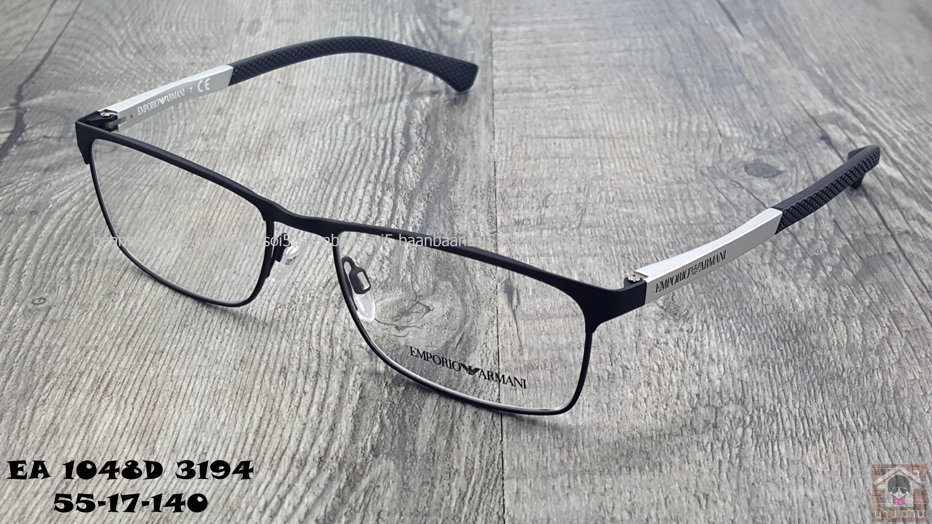 Empoiro Armani EA 1048D 3194 โปรโมชั่น กรอบแว่นตาพร้อมเลนส์ HOYA ราคา 5,300 บาท