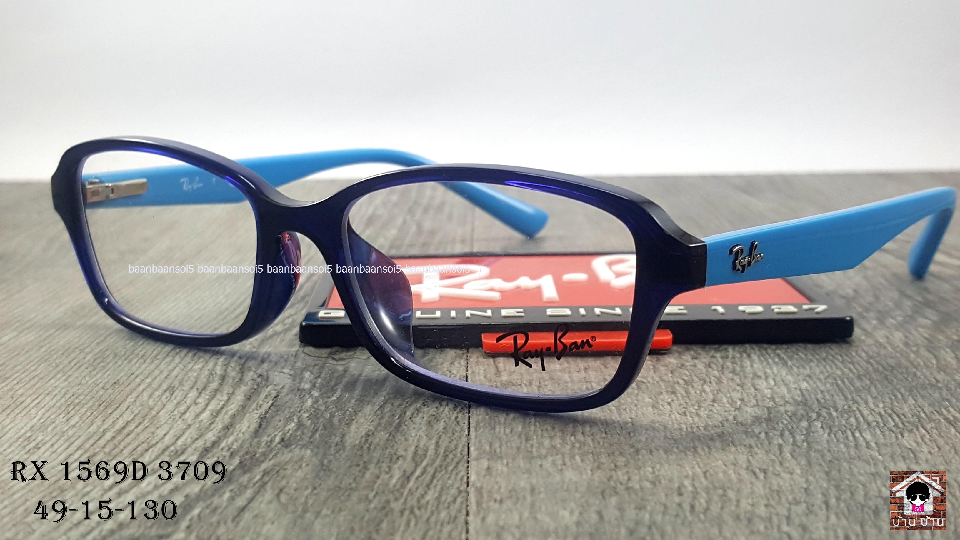 Rayban RX 5169D 3709 โปรโมชั่น กรอบแว่นตาพร้อมเลนส์ HOYA ราคา 2,900 บาท