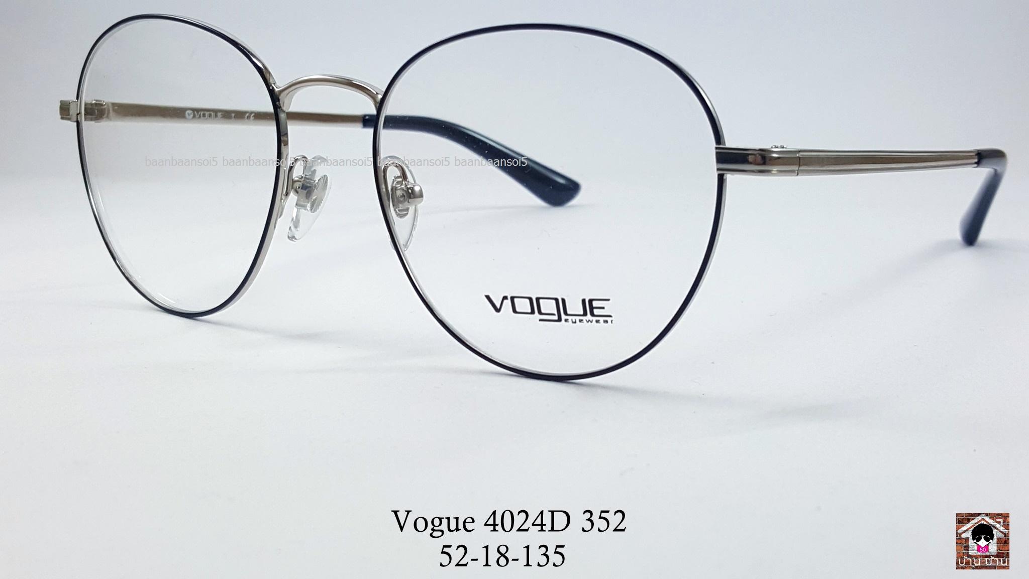 Vogue vo 4024D 352 โปรโมชั่น กรอบแว่นตาพร้อมเลนส์ HOYA ราคา 2,900 บาท
