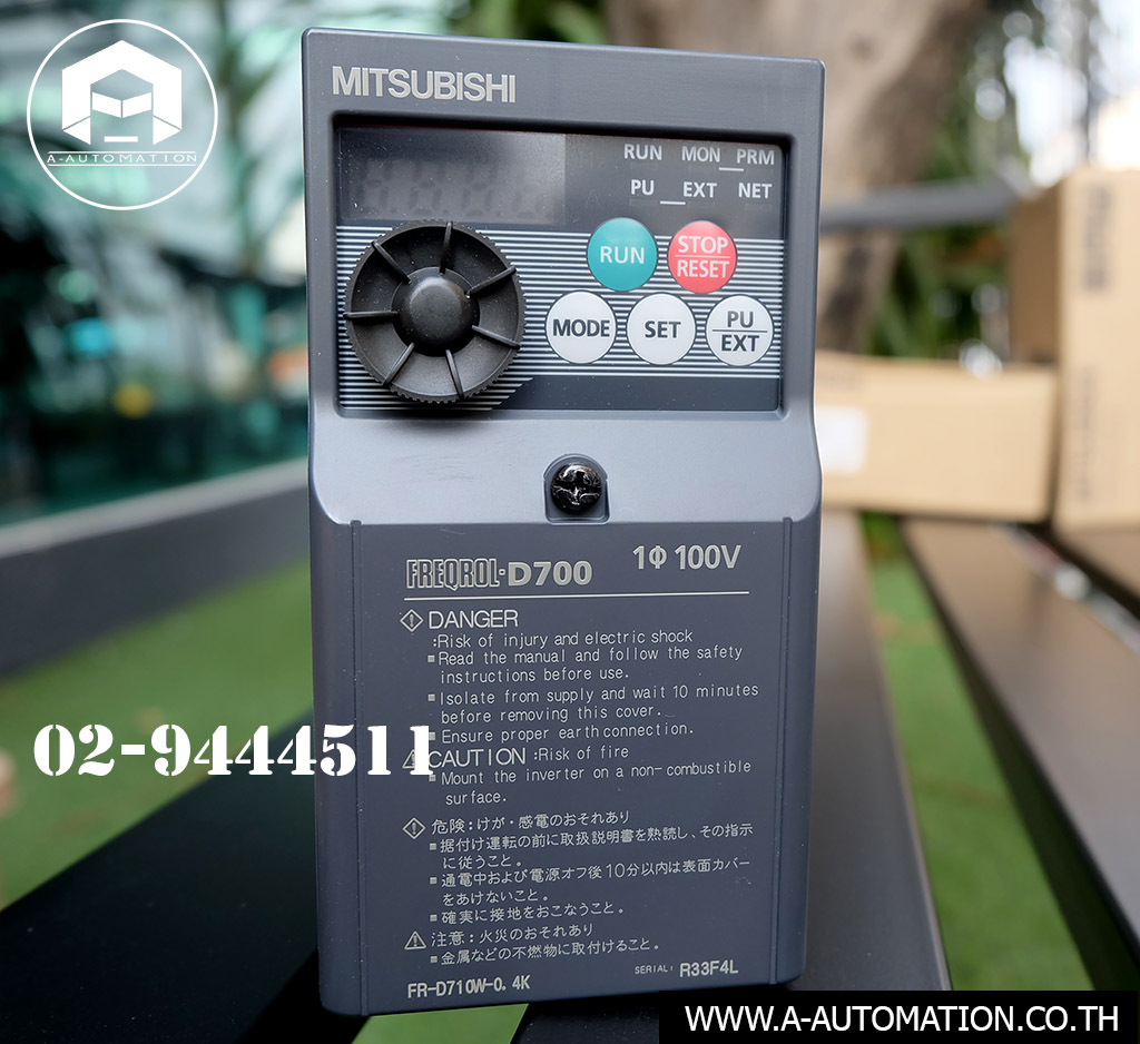 Inverter mitsubishi model:FR-D710W-0.4K (สินค้าใหม่)