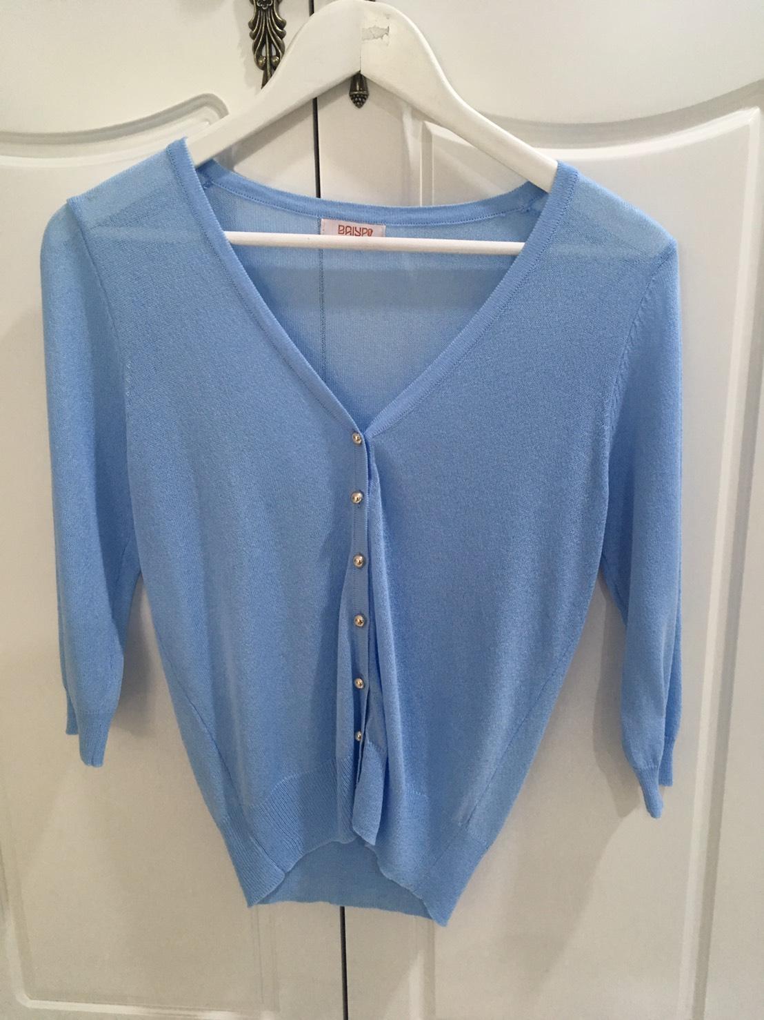 เสื้อคลุมสีฟ้า