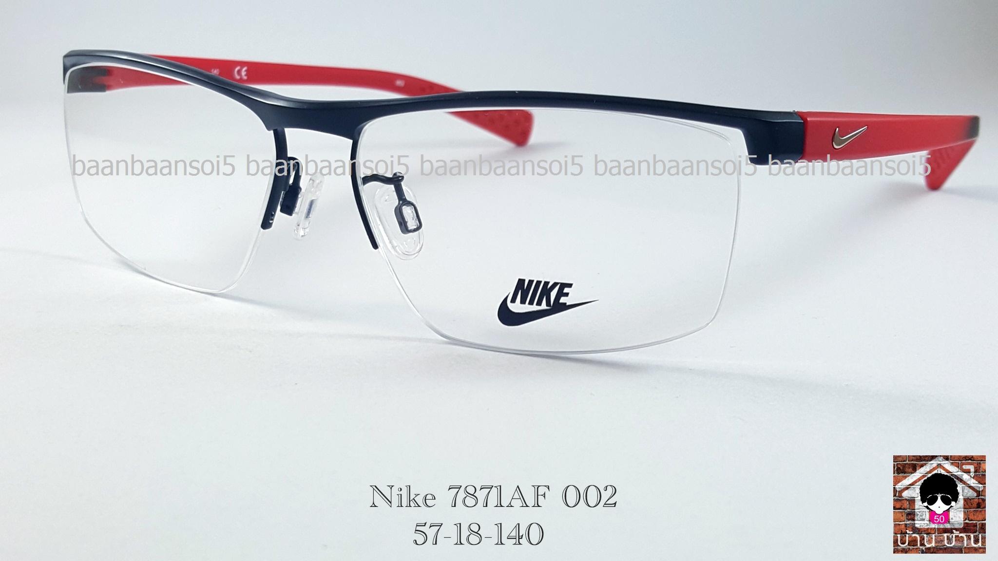 NIKE BRAND ORIGINALแท้ 7871AF 002 กรอบแว่นตาพร้อมเลนส์ มัลติโค๊ตHOYA ป้องกันรังสีคอม 4,200 บาท