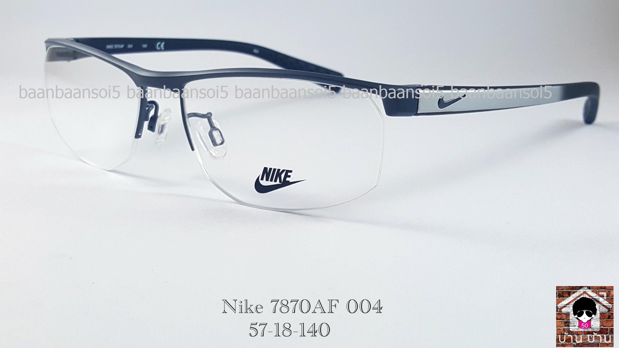 NIKE BRAND ORIGINALแท้ 7870AF 004 กรอบแว่นตาพร้อมเลนส์ มัลติโค๊ตHOYA ป้องกันรังสีคอม 4,200 บาท
