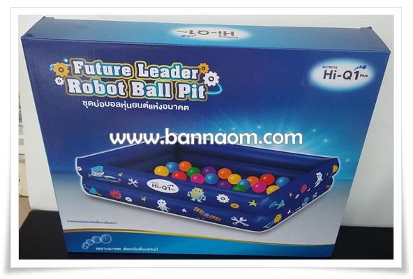 บ่อบอลหุ่นยนต์แห่งอนาคต **จัดส่ง ปณ.พัสดุธรรมดา ฟรี
