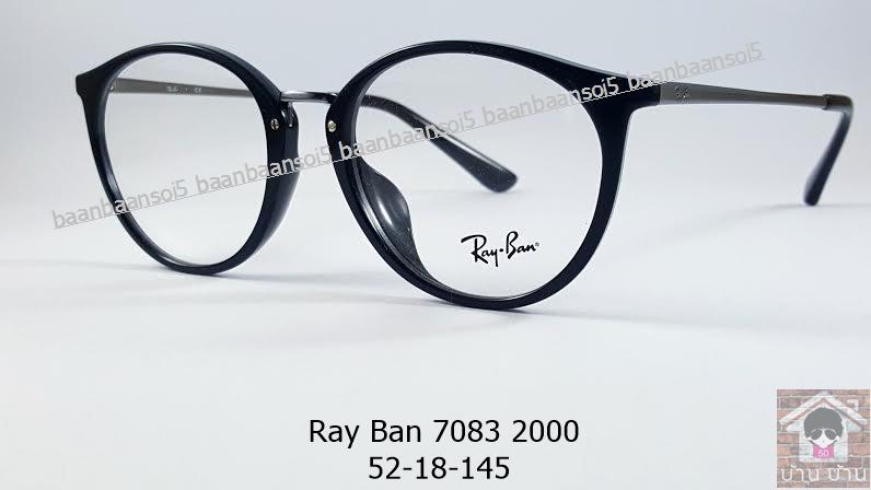 Rayban RB 7083F 2000 โปรโมชั่น กรอบแว่นตาพร้อมเลนส์ HOYA ราคา 3,400 บาท