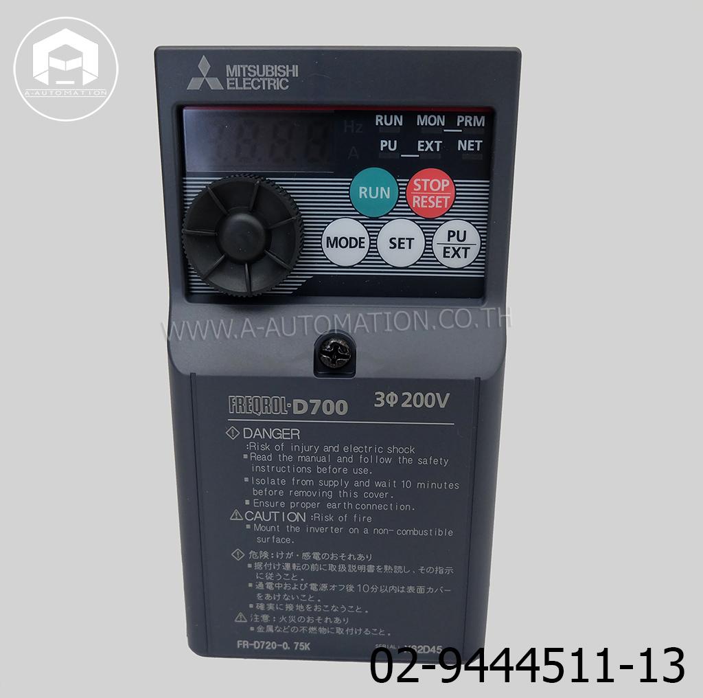 Inverter Mitsubishi Model:FR-D720-0.75K (สินค้าใหม่)