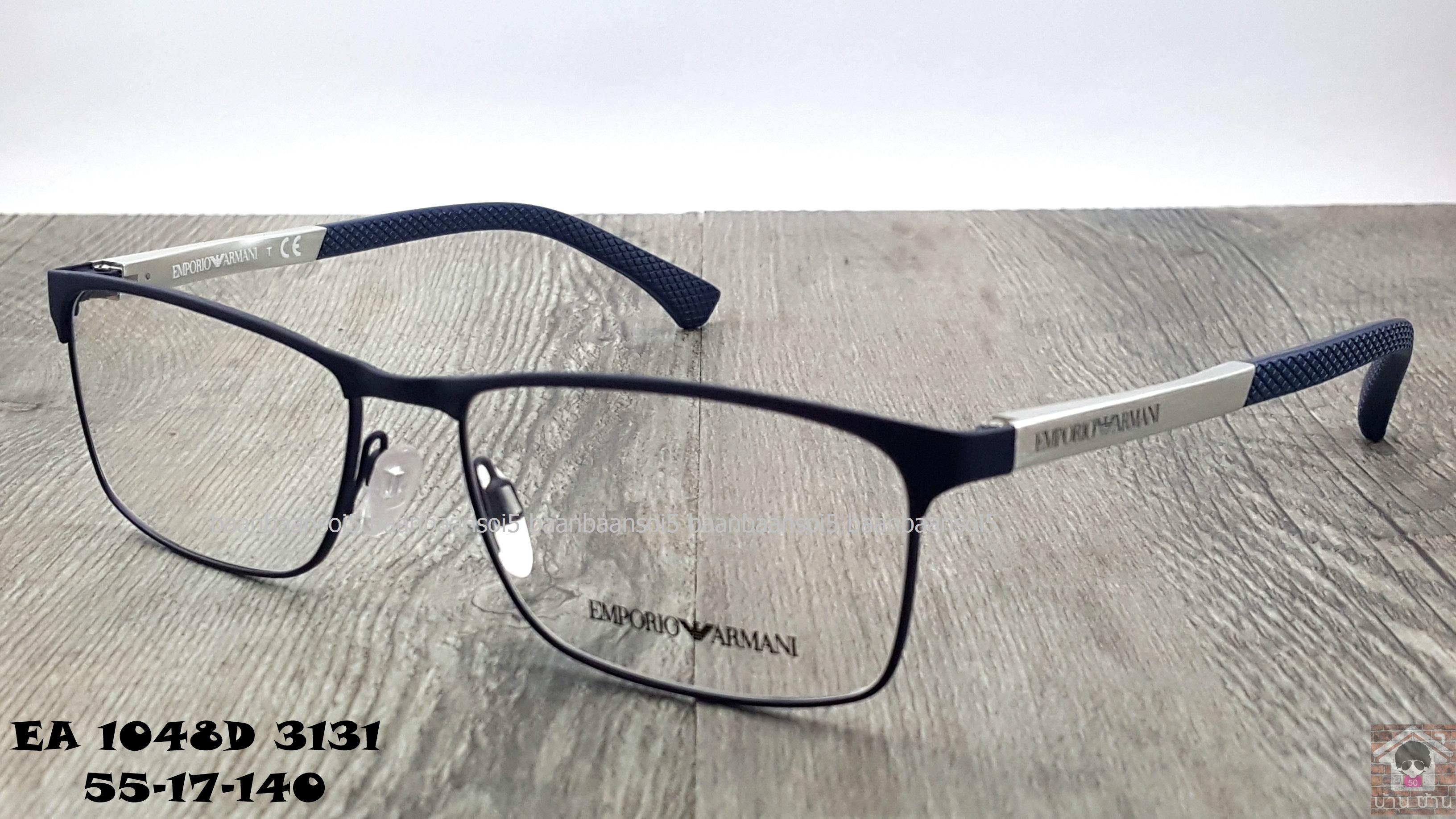 Empoiro Armani EA 1048D 3131 โปรโมชั่น กรอบแว่นตาพร้อมเลนส์ HOYA ราคา 5,300 บาท
