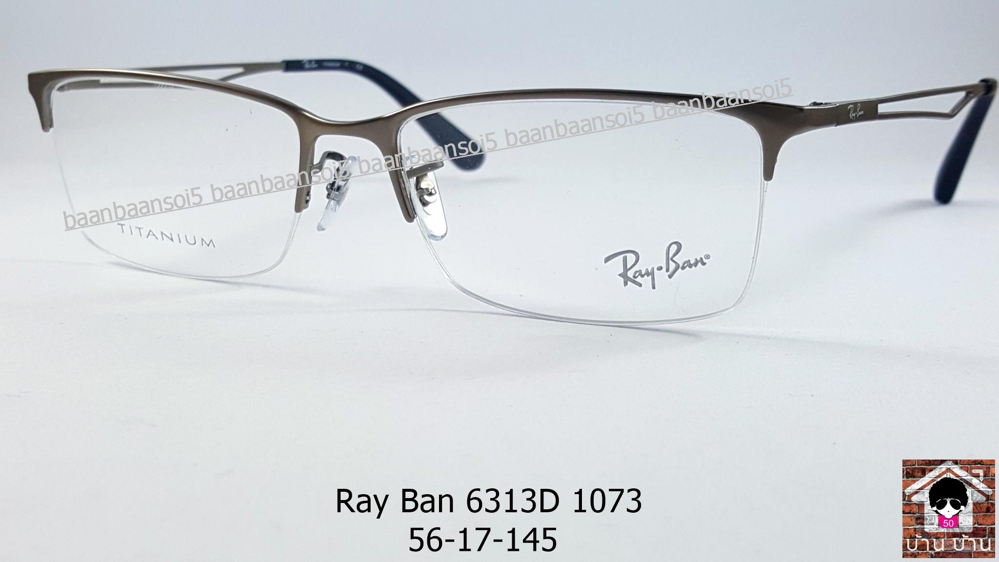 Rayban RX 6313D 1073 โปรโมชั่น กรอบแว่นตาพร้อมเลนส์ HOYA ราคา 3,800 บาท