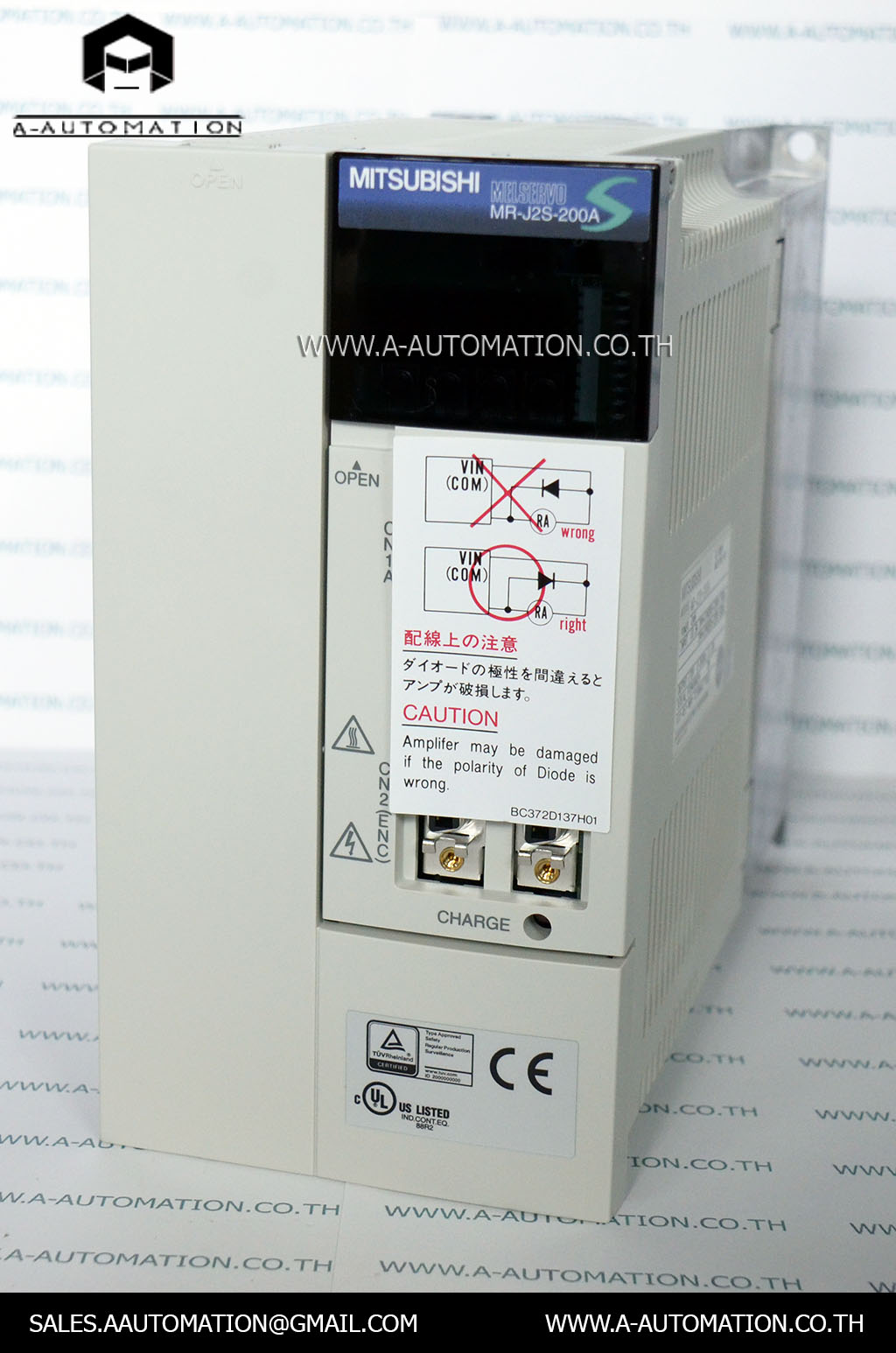 AC SERVO MODEL:MR-J2S-200A [MITSUBISHI]