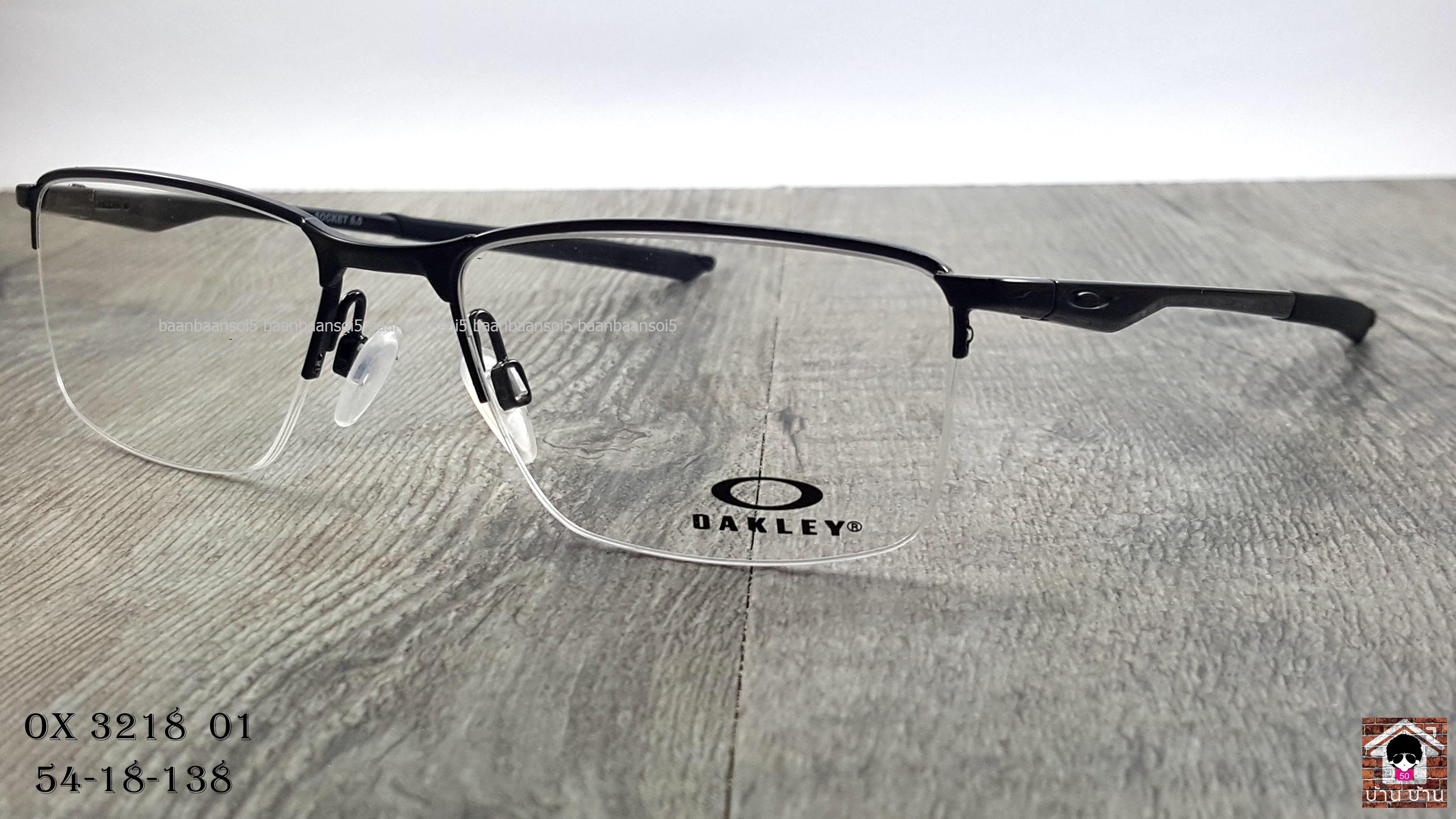 OAKLEY OX3218-01 SOCKET 5.5 โปรโมชั่น กรอบแว่นตาพร้อมเลนส์ HOYA ราคา 4,700 บาท