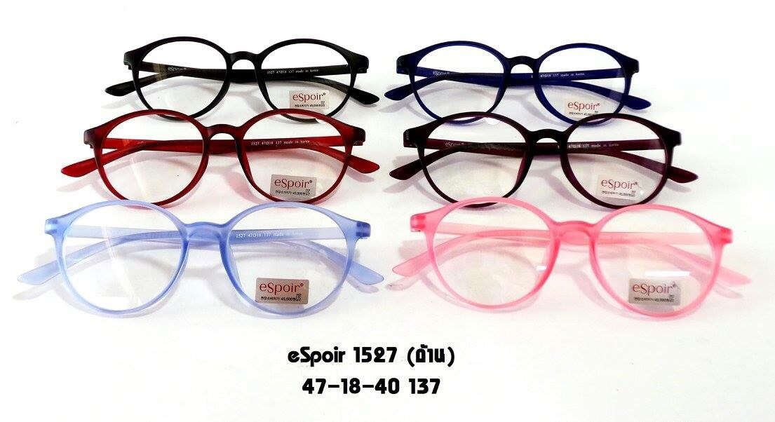eSpoir 1527 โปรโมชั่น กรอบแว่นตาพร้อมเลนส์ HOYA ราคา 1300 บาท