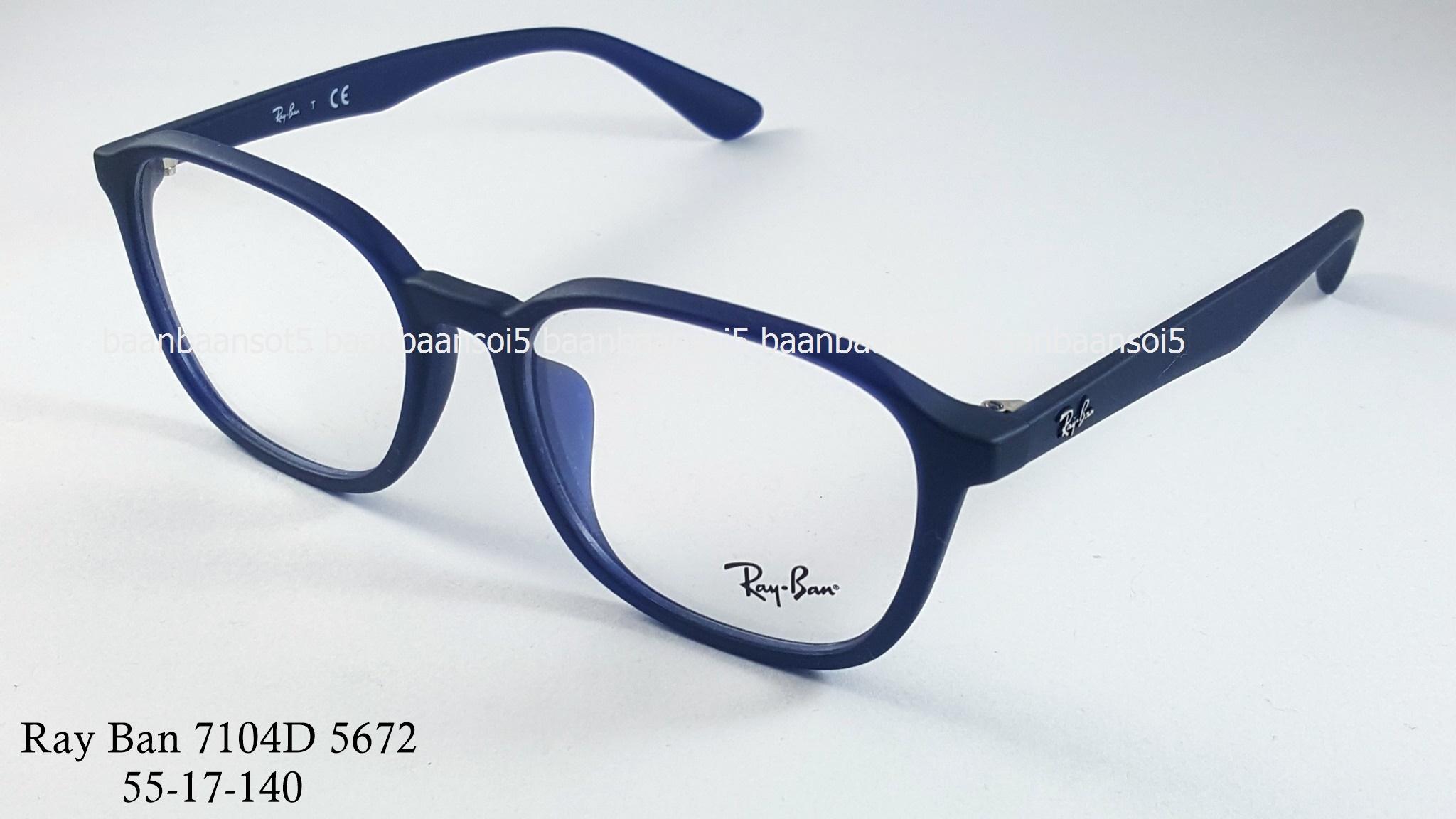 Rayban RX 7104D 5672 โปรโมชั่น กรอบแว่นตาพร้อมเลนส์ HOYA ราคา 2,900 บาท