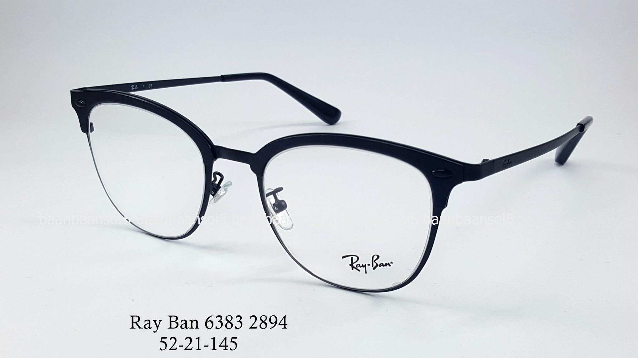 Rayban RX 6383 2894 โปรโมชั่น กรอบแว่นตาพร้อมเลนส์ HOYA ราคา 5,200 บาท