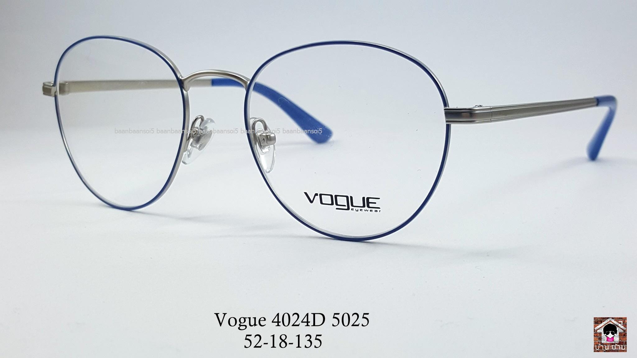 Vogue vo 4024D 5025 โปรโมชั่น กรอบแว่นตาพร้อมเลนส์ HOYA ราคา 2,900 บาท