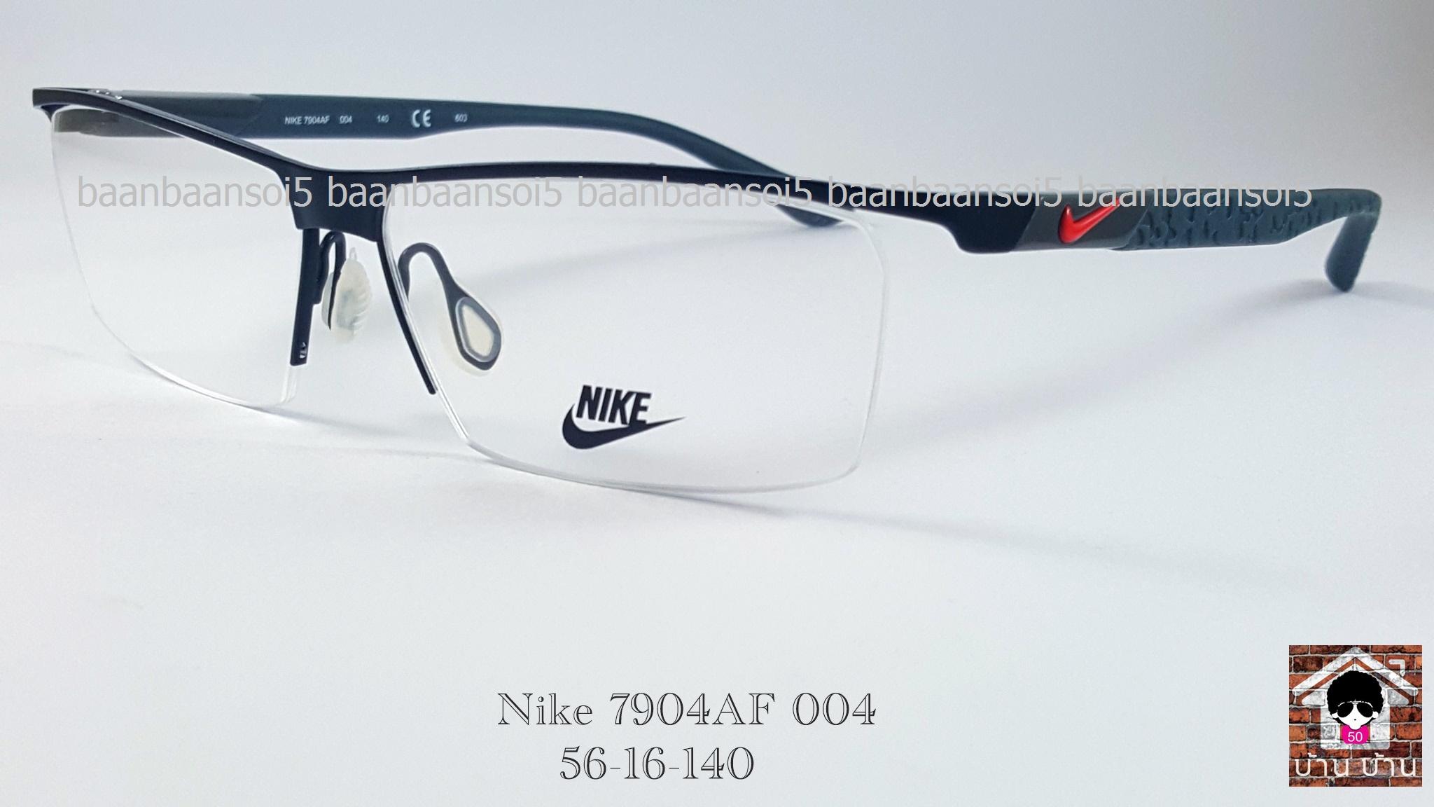 NIKE BRAND ORIGINALแท้ 7904AF 004 กรอบแว่นตาพร้อมเลนส์ มัลติโค๊ตHOYA ป้องกันรังสีคอม 4,200 บาท