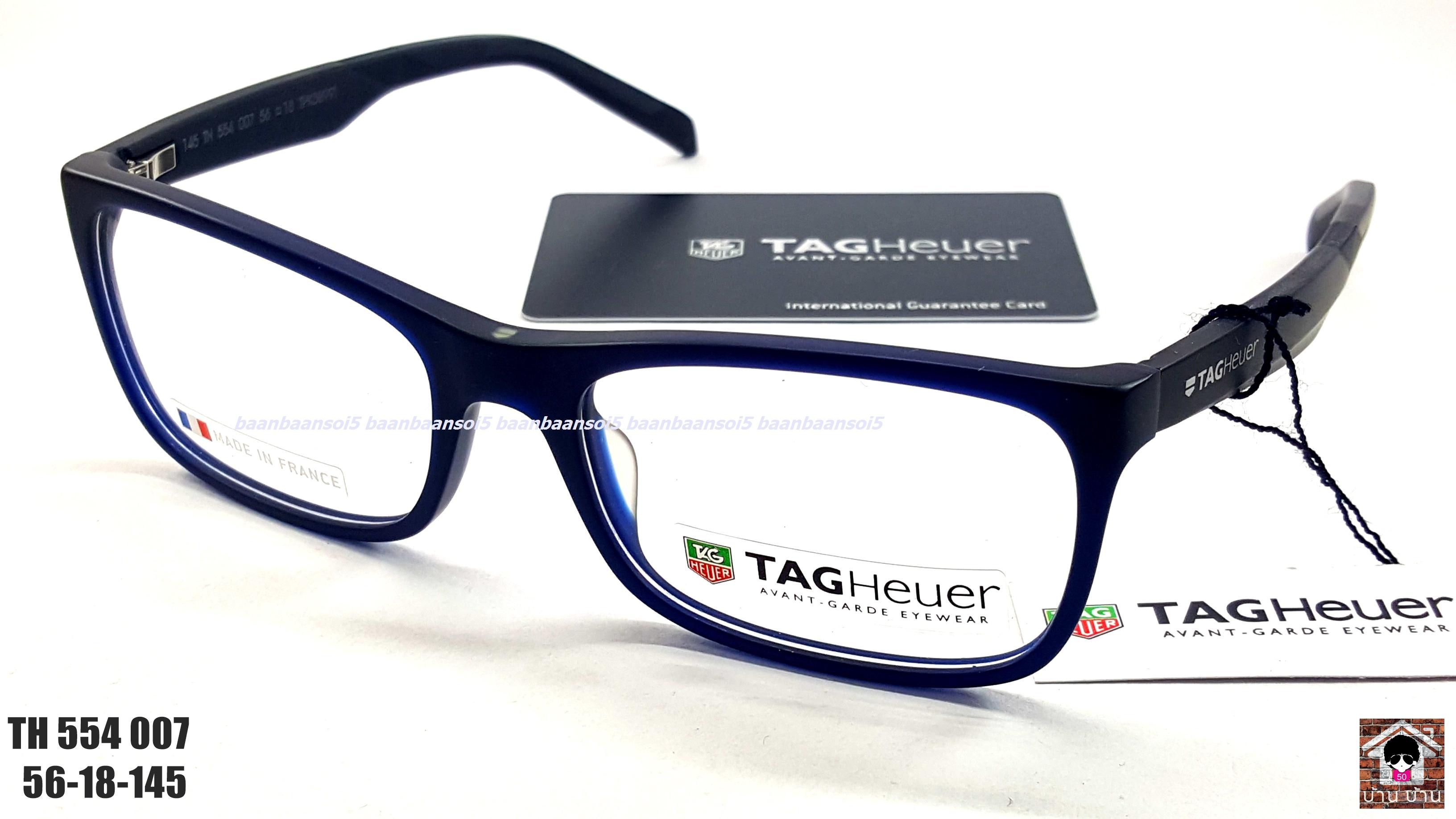 TAG HEUER TH 554 007 Eyeglasses Authentic โปรโมชั่น กรอบแว่นตาพร้อมเลนส์ HOYA ราคา 6,200 บาท