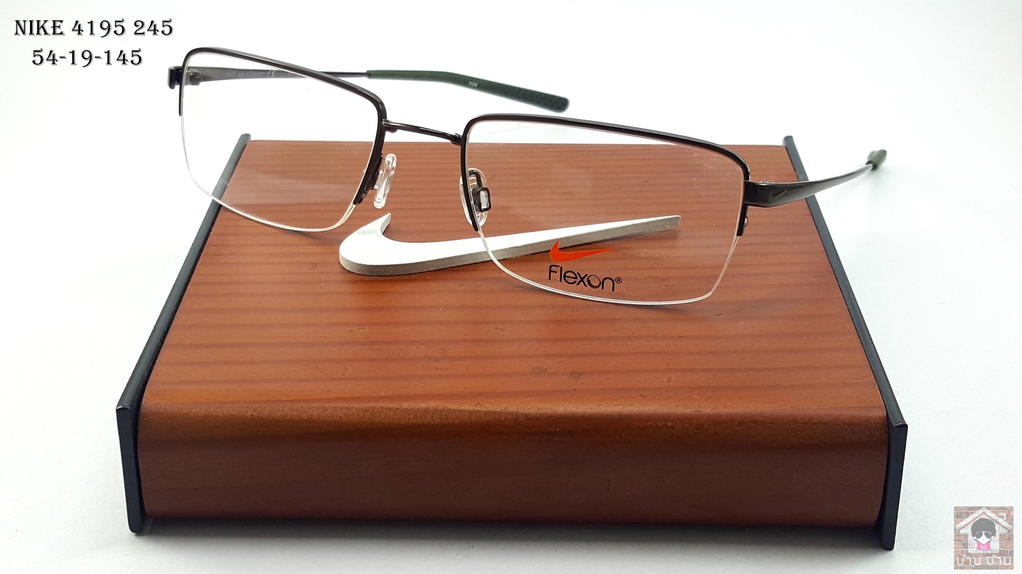 NIKE BRAND ORIGINALแท้ Flexon 4195 245 กรอบแว่นตาพร้อมเลนส์ มัลติโค๊ตHOYA ป้องกันรังสีคอม 5,200 บาท