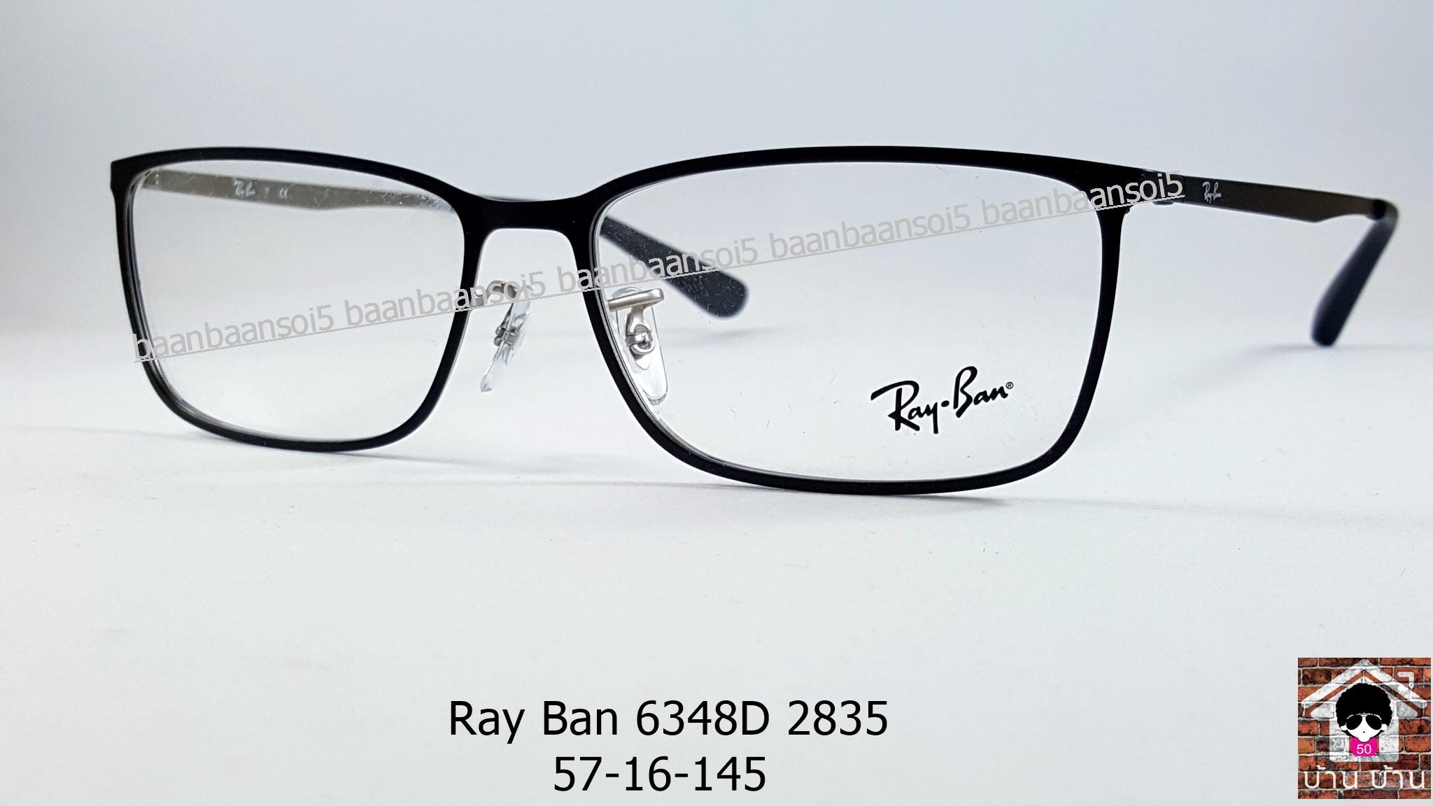 Rayban RX 6348D 2832 โปรโมชั่น กรอบแว่นตาพร้อมเลนส์ HOYA ราคา 3,700 บาท