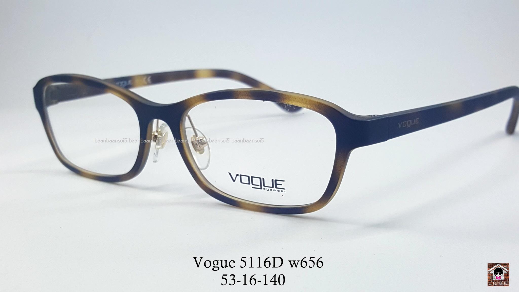 Vogue vo 5116D w656 โปรโมชั่น กรอบแว่นตาพร้อมเลนส์ HOYA ราคา 2,300 บาท