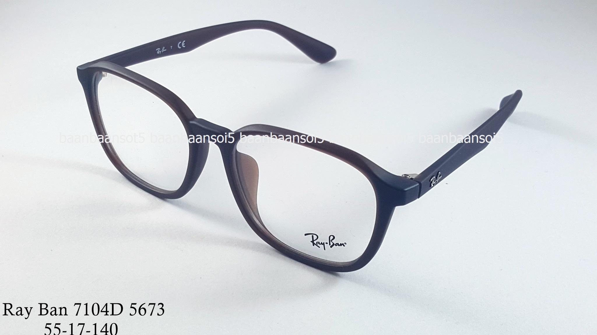 Rayban RX 7104D 5673 โปรโมชั่น กรอบแว่นตาพร้อมเลนส์ HOYA ราคา 2,900 บาท
