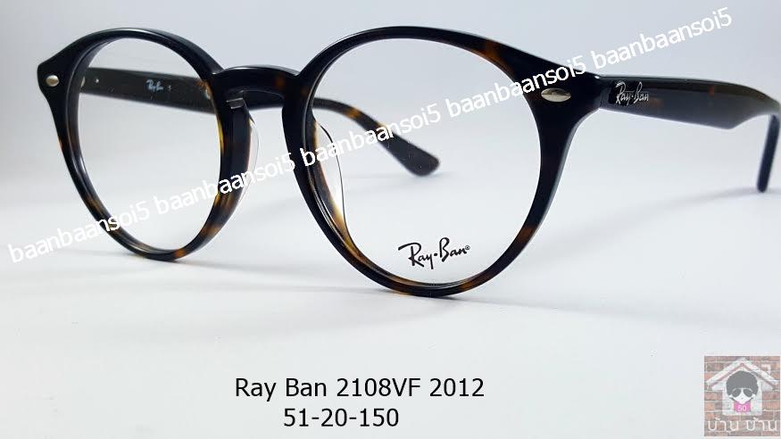 Rayban RB 2180VF 2012 โปรโมชั่น กรอบแว่นตาพร้อมเลนส์ HOYA ราคา 4,100 บาท