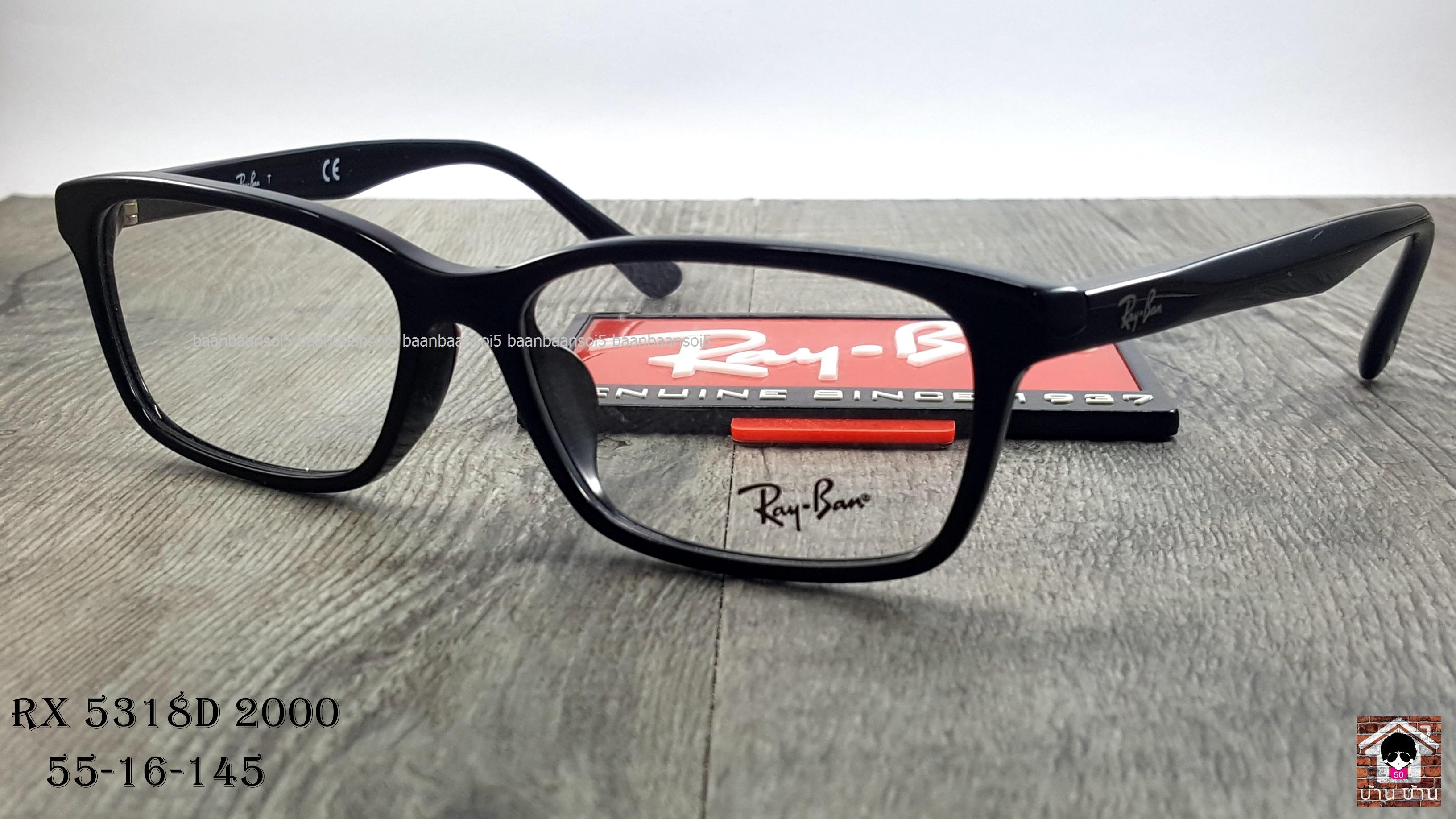 Rayban RB 5318D 2000 โปรโมชั่น กรอบแว่นตาพร้อมเลนส์ HOYA ราคา 2,900 บาท